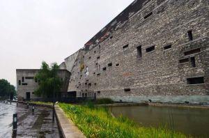 Ningo history museum lu