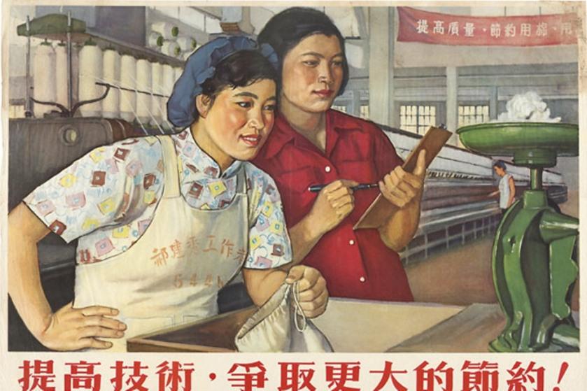 1956-raisethetechnologicallevel